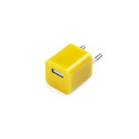 CARGADOR USB 1000 MA RADNAR - Ref. M4585