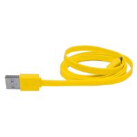 CABLE CARGADOR CONEXIÓN MICRO USB YANCOP - Ref. M4952