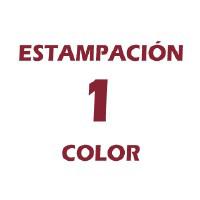 ESTAMPACIÓN 1 - Ref. E1