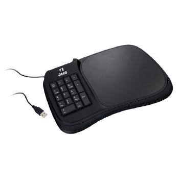 ALFOMBRILLA TECLADO 3 PUERTOS. USB 2.0 NEGU - Ref. M3755