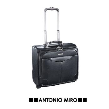 TROLLEY BUMKY ANTONIO MIRÓ - Ref. M7300